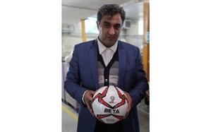 تولید توپ جام ملتهای 2019 آسیا در اردبیل