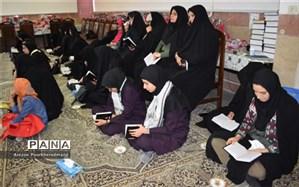 برگزاری دعای پرفیض ندبه دانش آموزی در دبیرستان فرزانگان حکیم زاده