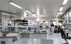 پذیرش دستیار داروسازی در دانشگاه علوم پزشکی تهران