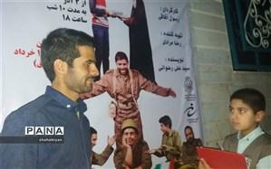 اشک و لبخند در سالن شهید شهابیان کاشمر