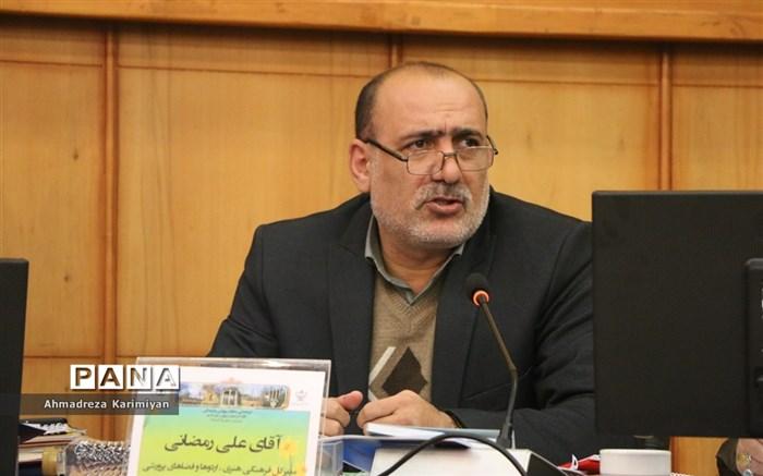 دومین روز از گردهمایی معاونان پرورشی ادارات کل آموزش و پرورش کشور در شیراز
