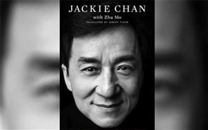 ناراحتی جکی چان از حوادث اخیر هنگ کنگ