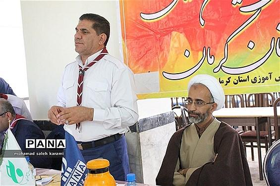 جلسه تبیین و تشریح فعالیتهای سازمان دانشآموزی استان کرمان