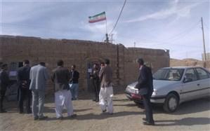 بازدید مسئولین آموزش و پرورش سیستان و بلوچستان از مدرسه شهید خزایی منطقه نصرت آباد