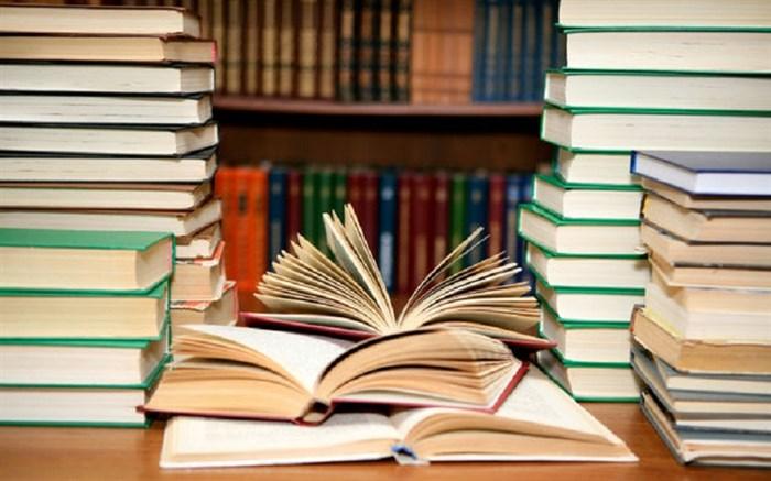 2 هزار نسخه کتاب به مساجد آستارا اهدا شد