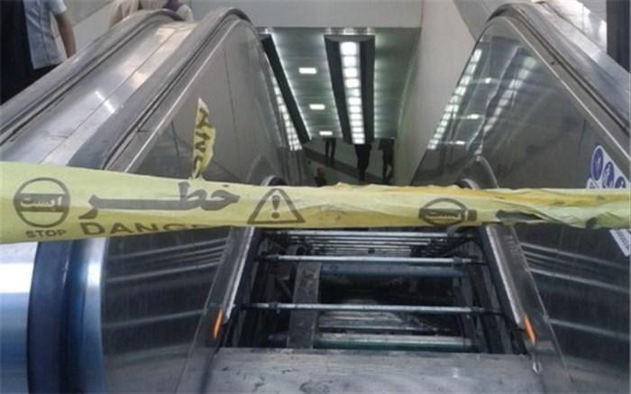 سقوط از پله برقی