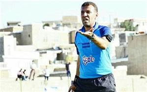 اعلام اسامی تیمهای داوری هفته شانزدهم لیگ آزادگان