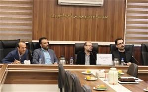 برگزاری نشست تخصصی موسسین و مدیران مدارس و مراکز غیر دولتی  در شهرری