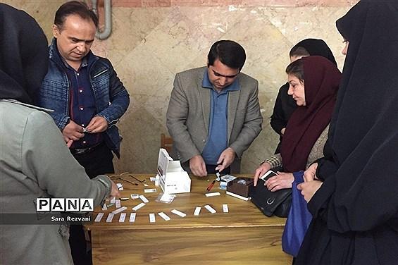 همایش روز جهانی ایدز در اسلامشهر