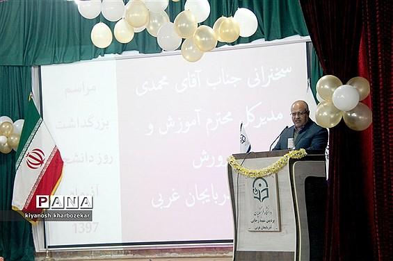 گرامیداشت روز دانشجو در دانشگاه فرهنگیان آذربایجان غربی