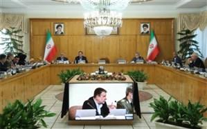 هیات دولت لایحه مشارکت عمومی- خصوصی را تصویب کرد