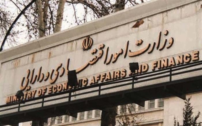 وزارت اقتصاد: 1580 مجوز کسب و کار باقی مانده است
