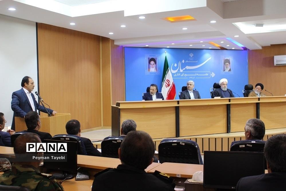 شورای اداری استان سمنان با حضور رئیس جمهوری