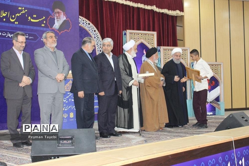 بیست و هفتمین اجلاس سراسری نماز در سمنان