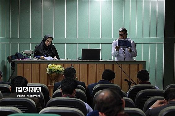کارگاههای آموزشی برای مسئولان سازمان دانش آموزی استان فارس