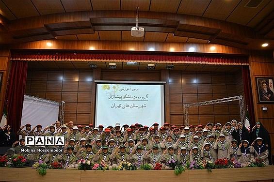 اردوی پیشتازان ویژه شهرستانهای استان تهران در قطب شهریار -۲