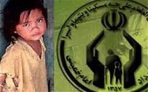 حمایت کمیته امداد از کودکان مبتلا به سوء تغذیه