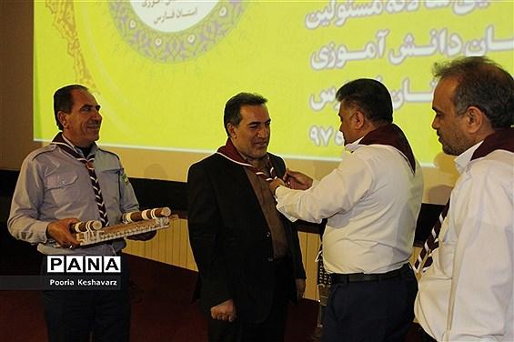 دومین روز گردهمایی مسئولان سازمان دانش آموزی استان فارس