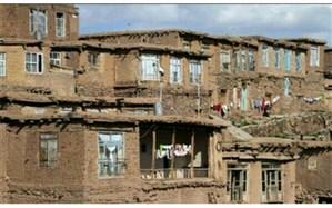 روستای بقمچ ، ماسوله خراسان