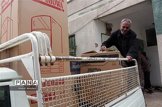 توزیع جهیزیه توسط مرکز نیکوکاری خوسف