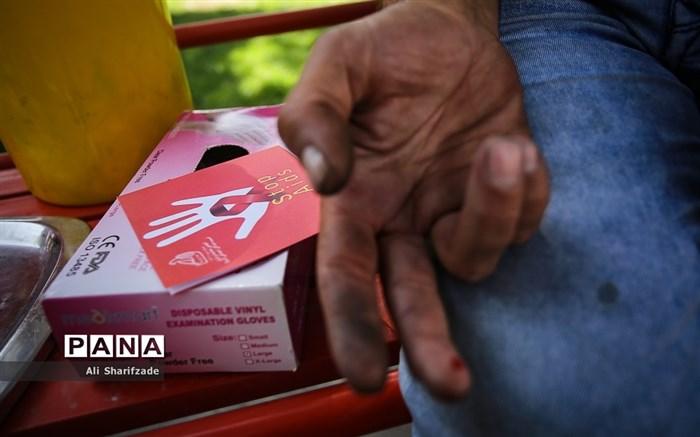 مشاوره و انجام تست رایگان اچ.آی. وی/ ایدز در تهران