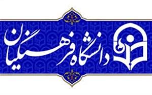 داود محمدی، نماینده مجلس: دانشگاه فرهنگیان در تولید علمی کشور نقش بهسزایی دارد