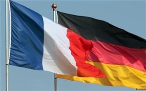 توافق برلین و پاریس درباره سازوکار ویژه مالی ایران