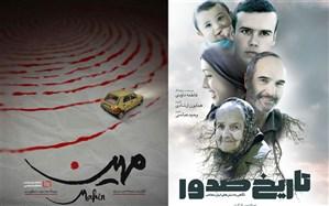 خانه مستند با 8 اثر به جشنواره «سینما حقیقت» میرود