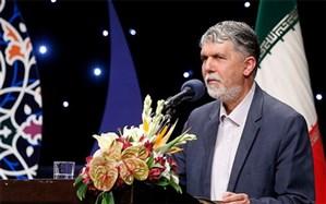 پیام وزیر فرهنگ و ارشاد اسلامی به دوازدهمین جشنواره سینما حقیقت