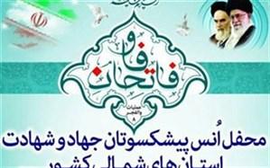 همایش فاتحان فاو امسال به میزبانی گلستان برگزار میشود