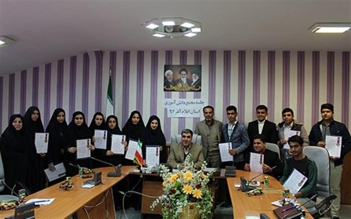 گردهمایی مجمع مشاورین دانش آموزی استان برگزار شد