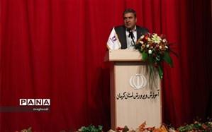 تحصیل بیش از ۱۶۶ هزارو ۲۴۶ دانشآموز در مدارس و مراکز غیر دولتی استان کرمان