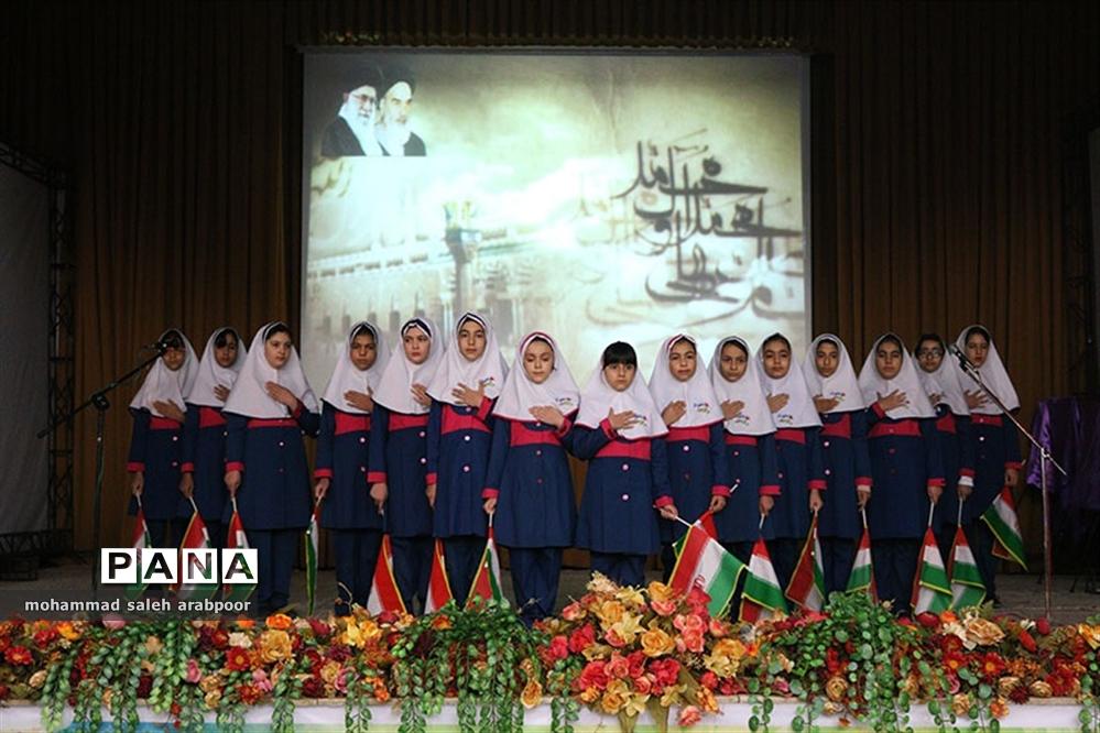 مراسم صبحگاه اداره کل آموزش وپرورش استان کرمان
