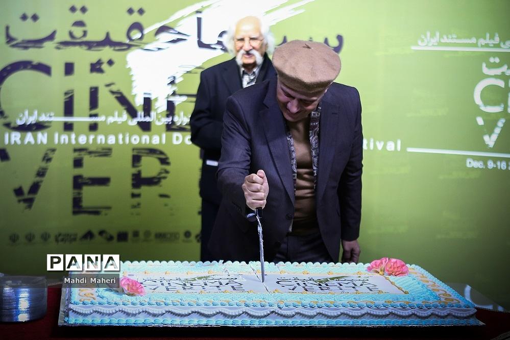 افتتاح جشنواره سینما حقیقت