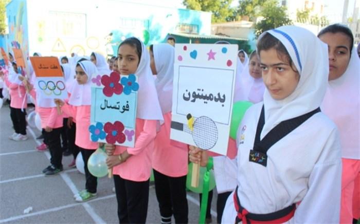 برگزاری المپیاد ورزشی درون مدرسه ای دبستان شهید فولادی (2) بوشهر