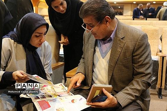 افتتاح سینما کانون درآموزش و پرورش منطقه یک تهران