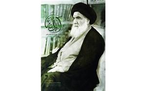 مستند «آیت الله»؛ روایتی سیاسی از آیت الله خوئی