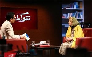 ایران درودی در برنامه «شوکران» شبکه 4