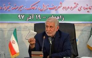 دهمرده: به دنبال سندی جداگانه برای رساندن شاخص های آموزشی سیستان و بلوچستان به نرم کشوری هستیم
