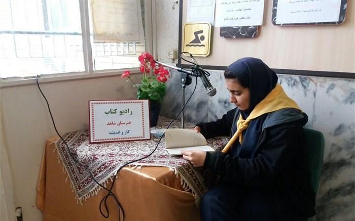 اجرای طرح رادیو کتاب در هنرستان کار و اندیشه ناحیه6 مشهد