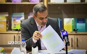 وزیر آموزش و پرورش طرح توسعه ورزش فرهنگیان با اولویت زنان را ابلاغ کرد