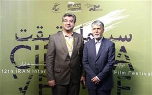 وزیر فرهنگ و ارشاد اسلامی: سینمای مستند یکی از توانمندیهای جدی هنری کشور است