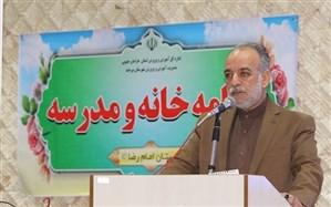 تجلیل مدیرکل آموزش و پرورش خراسان جنوبی  از دانش آموزان روستای عمروئی