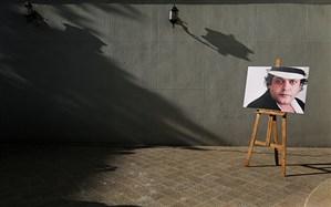 هنرمندان در تشییع همسر زیبا بروفه + تصاویر