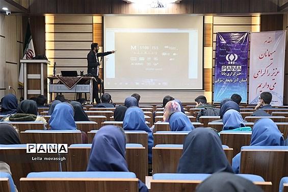 کارگاه آموزش  اصول خبرنویسی و عکاسی خبری دانشآموزان  ناحیه 4 تبریز