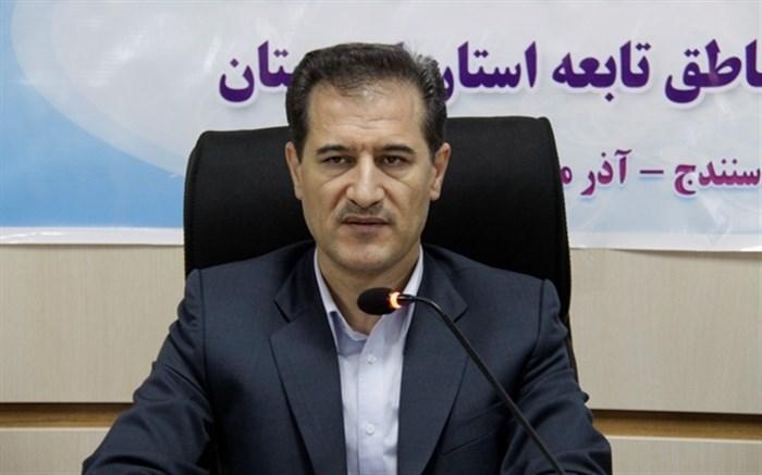 مدیرکل آموزش و پرورش کردستان: شخصیت دانش آموزان در دوره ابتدایی شکل می گیرد