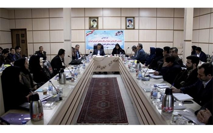 گردهمایی معاونین، کارشناس مسئولان و کارشناسان آموزش ابتدایی استان کردستان  برگزارشد