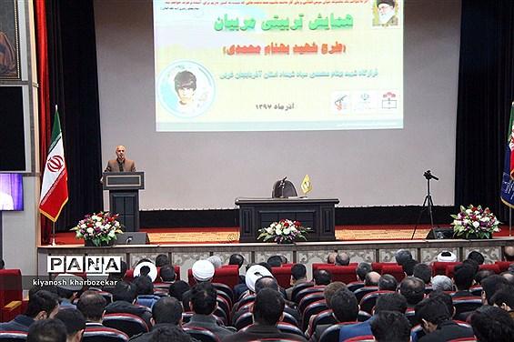 همایش تربیتی مربیان (طرح شهید بهنام محمدی) در ارومیه
