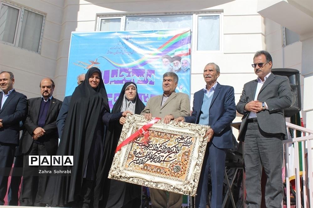 مراسم افتتاح مدرسه خیرساز حضرت مهدی (عج) در اسلامشهر