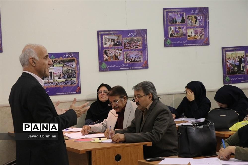 دومین دوره تخصصی مشارکتی اداره مشاوره آموزش و پرورش و علوم پزشکی خراسان رضوی